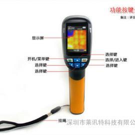 鑫思特 HT-02D红外热像仪
