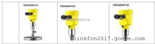 VEGA威格压力传感器 德国原装正品 思奉只有优质产品