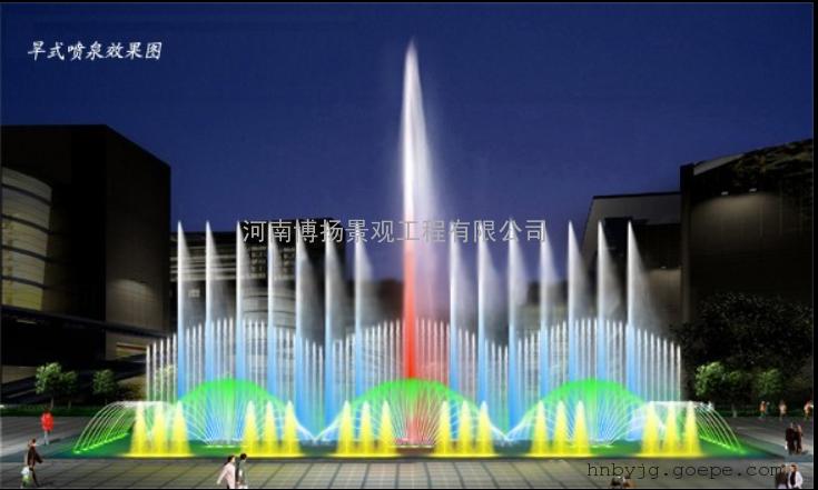 江苏喷泉设计、江苏喷泉施工、郑州喷泉公司、河南博扬景观喷泉公