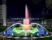 南阳喷泉价格,南阳喷泉设计,南阳喷泉施工,河南博扬喷泉公司