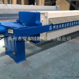 厢式压滤机 《兴泰》厂价供应厢式压滤机 板框压滤机