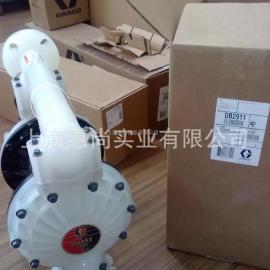 GRACO隔膜泵Husky1590