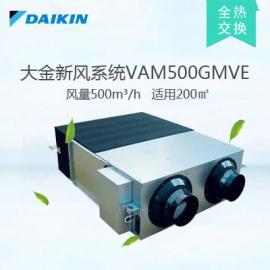 北京大金新风机家用别墅PM2.5 过滤系列全热交换器新风机