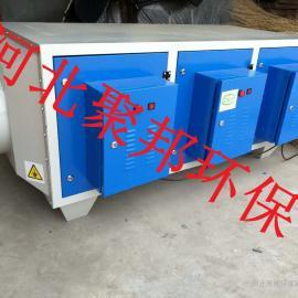 活性炭废气过滤器十博体育设备光氧净化器等离子除尘器除臭除异味