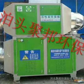 光氧净化器十博体育设备工业除臭除烟净化等离子除尘活性炭十博体育箱