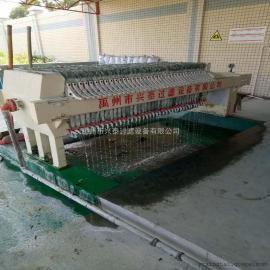 兴泰20平方污泥废水压滤机 电镀废水使用压滤机效果