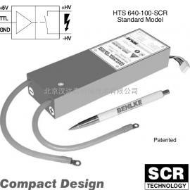 德国behlke HTS 440-1200-SCR 高压开关,欢迎订购!