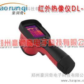 电力监控红外热像仪 大立红外热像仪DL-T1 工业红外热像仪价格