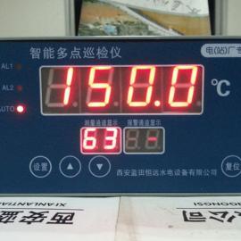 XWD智能数字温度巡检仪XWD-2221温度巡检装置