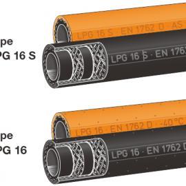 德国ELAFLEX LP液化石油气软管软管