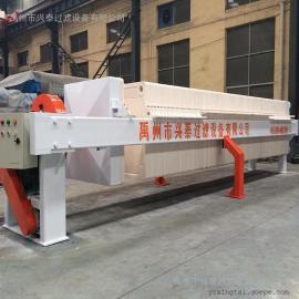 厢式压滤机_隔膜压滤机_板框压滤机-兴泰过滤设备公司制造