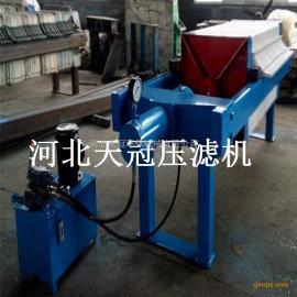 天冠900自动保压厢式压滤机 污水处理压滤机 压滤机厂家