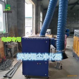 河北同帮供应移动式焊烟净化器焊接烟尘净化器工业烟尘处理设备