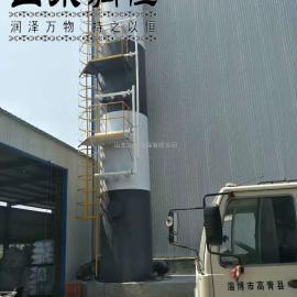 脱硫塔 /脱硫塔除尘器/水膜式除尘器/ 山东润恒环保