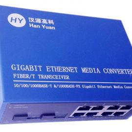 北京汉源高科千兆2光8电级联型节点/手拉手串联光纤收发器