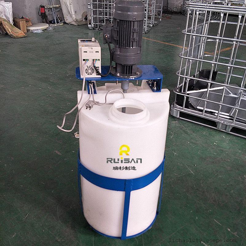 常州 专业定制200L搅拌桶 200L搅拌桶生产厂家