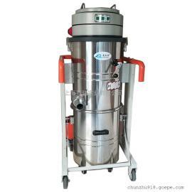车间打扫卫生用大型吸尘器220V上下桶工业吸尘器家具厂吸尘器