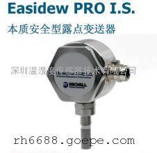 EPR-IS-100