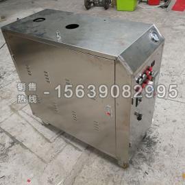 汽车蒸汽洗车机生产企业(经营厂家)高温高压蒸汽洗车机货比三家