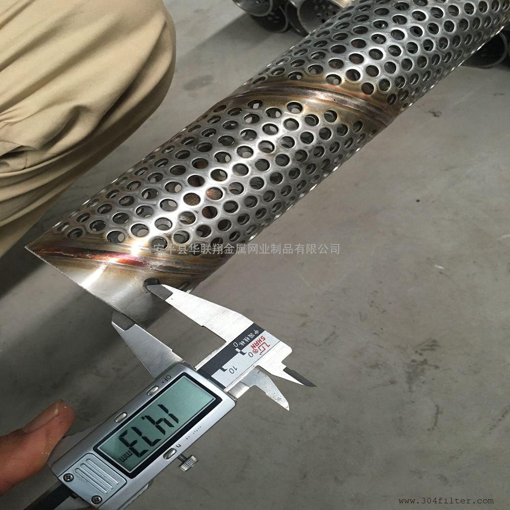 [过滤管]_不锈钢过滤管_304过滤管价格_316L过滤管