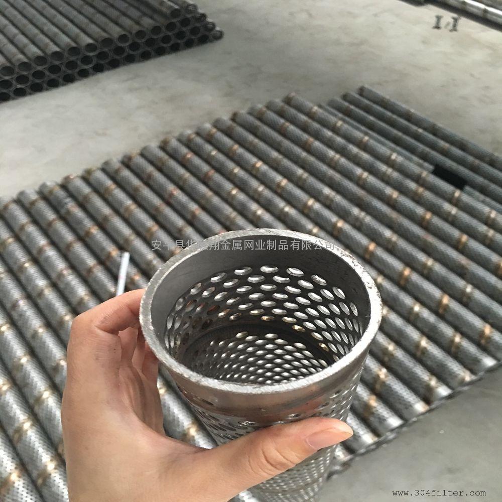 冲孔螺旋管_冲孔螺旋管价格_冲孔螺旋管护套_冲孔螺旋管用途