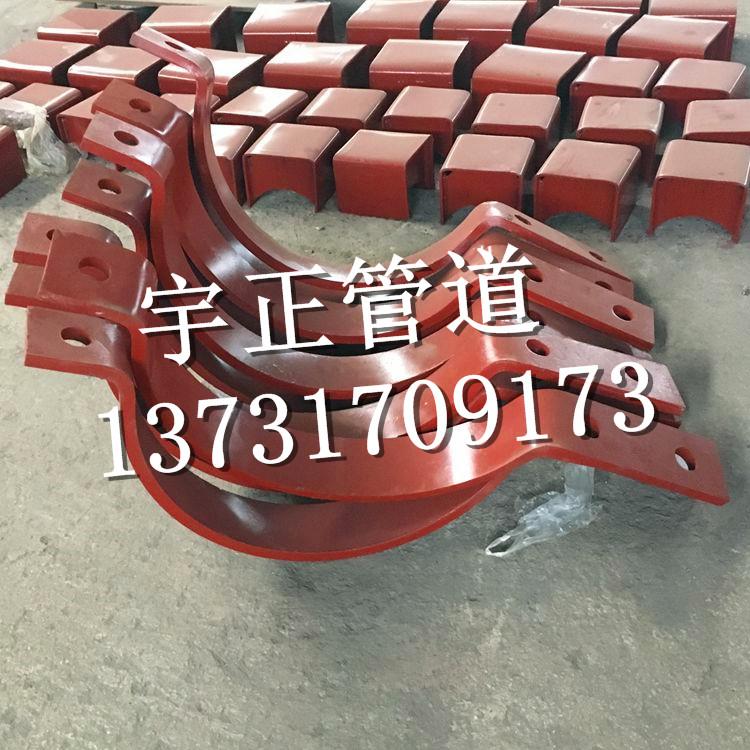 宇正厂家生产管夹 D2三孔管夹 D2A三孔管夹 支架附件