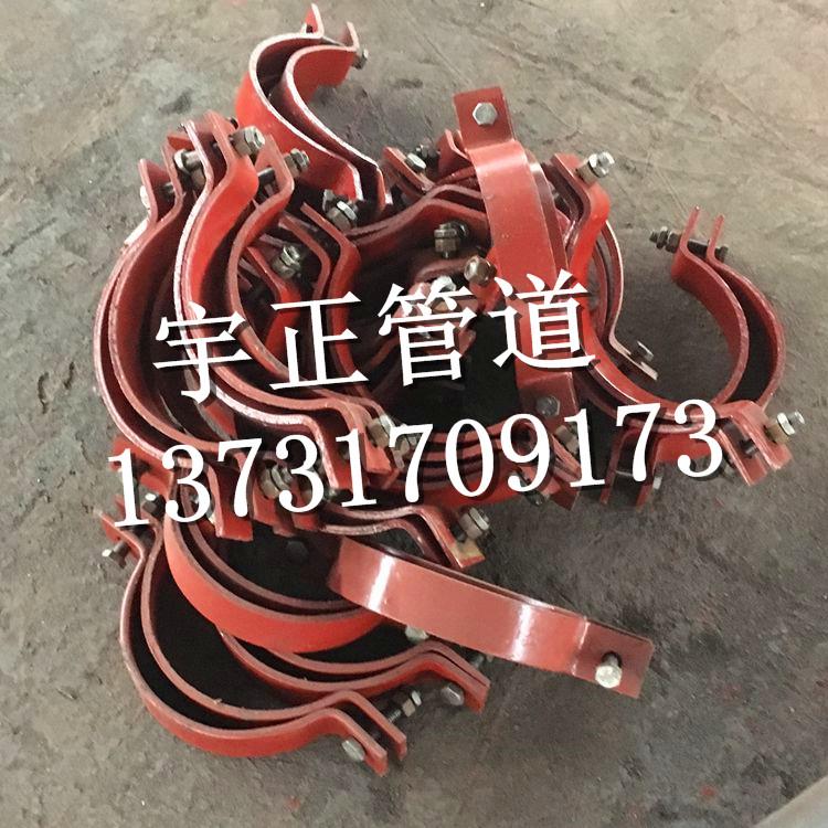 宇正销售 支架管夹 双孔短管夹 D3双孔短管夹 D3A双孔短管夹