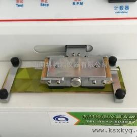 XK-5018油墨脱色试验机江苏供应商