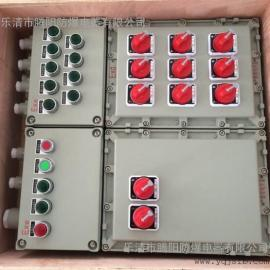 西门子,欧姆龙,施耐德元件防爆配电箱BXMD