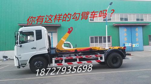16吨勾臂车