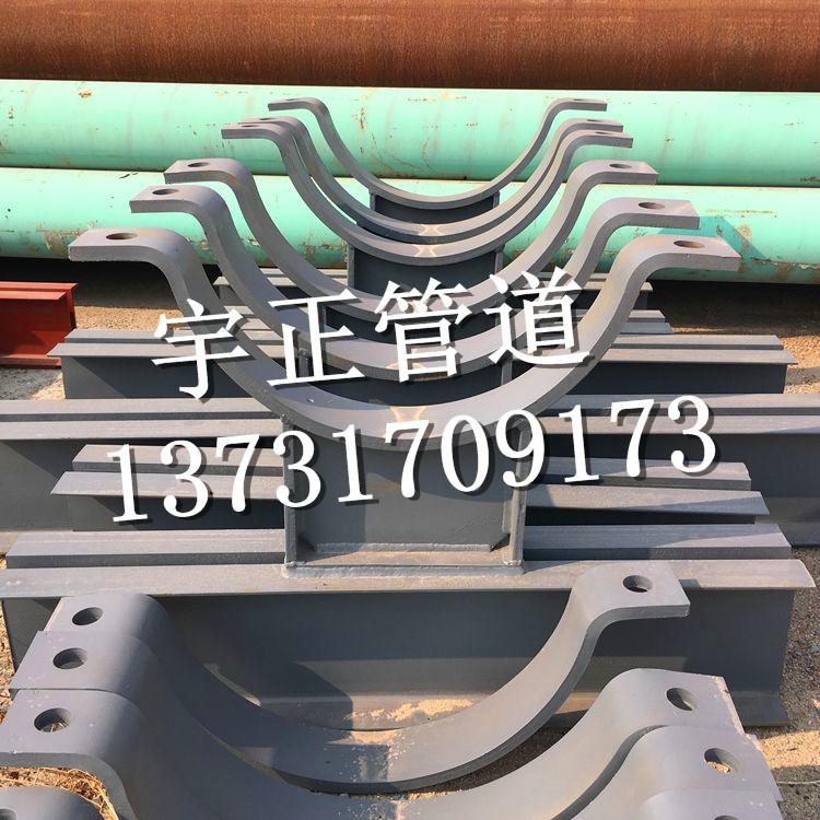 宇正制造 焊接横担 D7焊接横担 D7A焊接横担 支架附件