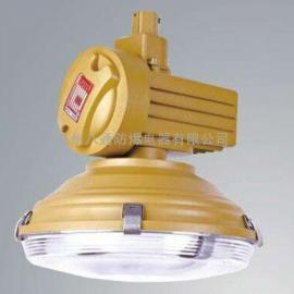 SBD1105 150W防爆无极灯 免维护节能防爆灯 ,YQL150A防爆无极灯