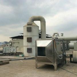 有机废气回收再利用设备-VOCs废气除臭设备