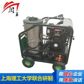 闯王CWCQ-250贵州市超高压船舶油污清洗厂家 高压清洗机多少钱