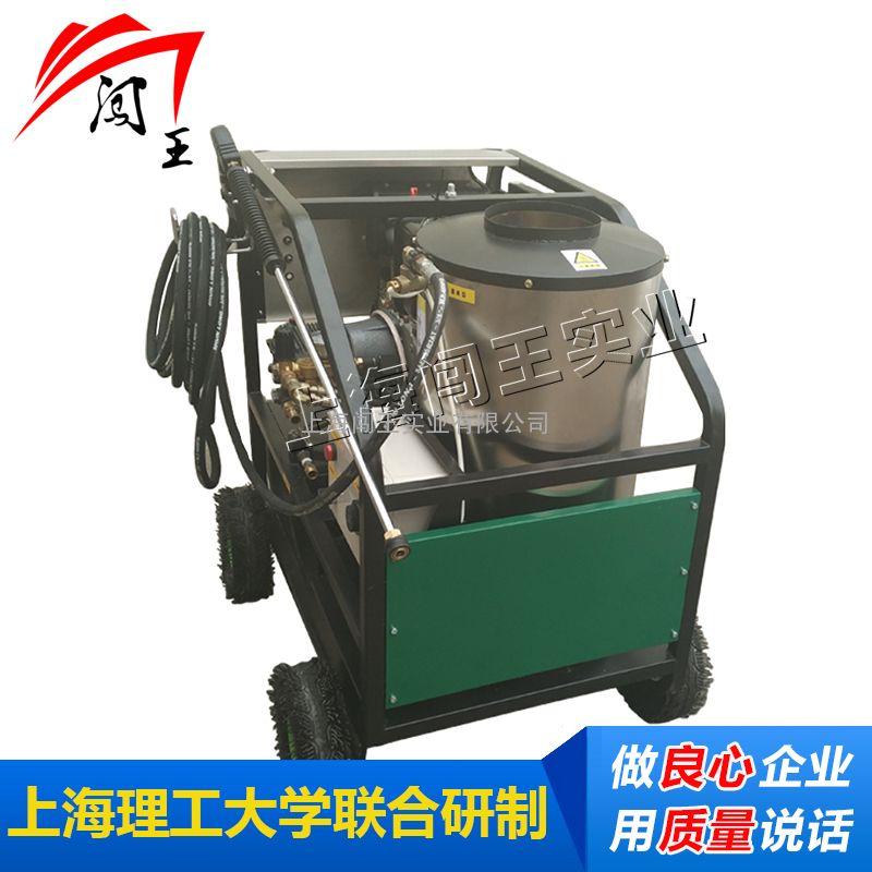 闯王CWCC-200沧州大型重工业油污清洗机多少钱 列车清洗机厂家