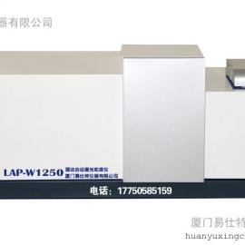 LAP-W1250湿法全自动激光粒度分析仪