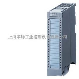 西门子TM2x24V计数器模块