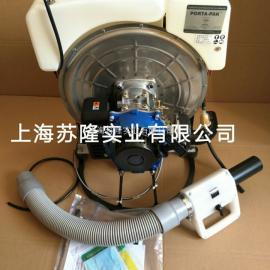 美国哈逊98600A超低容量喷雾器 背负式机动超微粒雾化喷雾器