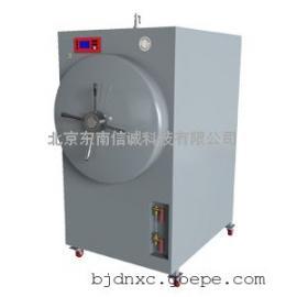 上海博迅 BXW系列 卧式圆形灭菌器(辐栅结构)灭菌锅