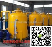 稳定优质轻烃|优质厂家直销轻烃|轻烃2018最新价格