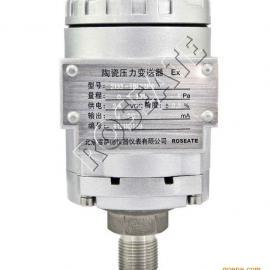 陶瓷压力变送器 小型压力变送器 高精度气体压力变送器