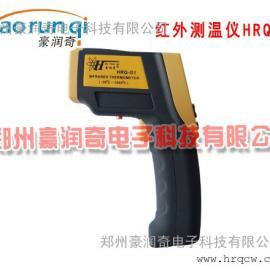 砖厂专用1500度红外线测温仪HRQ-G1价格