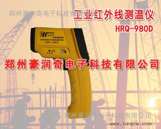 钢水铁水测温仪价格,高温红外线测温仪多少钱