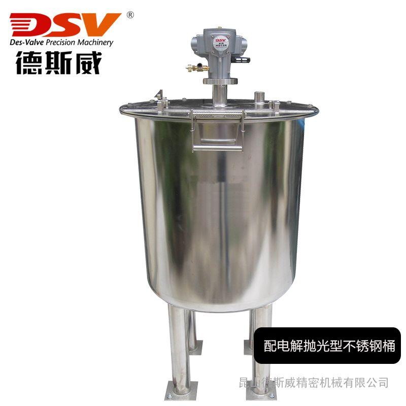 德斯威气动搅拌器 固瑞克同款立式搅拌机油漆涂料搅拌厂家供应