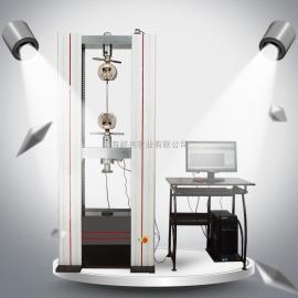 微机调置双臂式标记原子全能拉力研究机WDW-800金属贵金属研究机