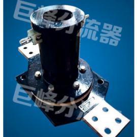 无感 低感 交流 FLT1 FLP1 大电流分流器 10KA 30KA