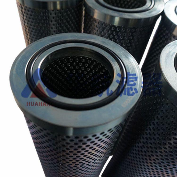 替代富卓油滤芯 替代R732G03高精度滤芯 进口滤材滤芯