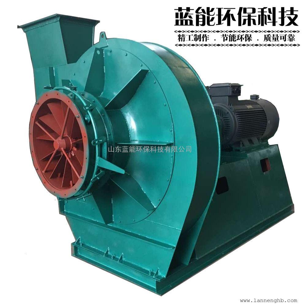 GY6-41系列锅炉风机 山东淄博风机厂家