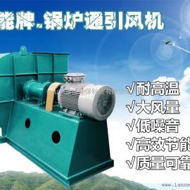 Y8-39/Y9-38型锅炉引风机/山东蓝能环保科技
