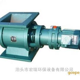 GW-G星型卸料器 耐高温负压卸料装置叶轮给料机 防爆卸灰阀